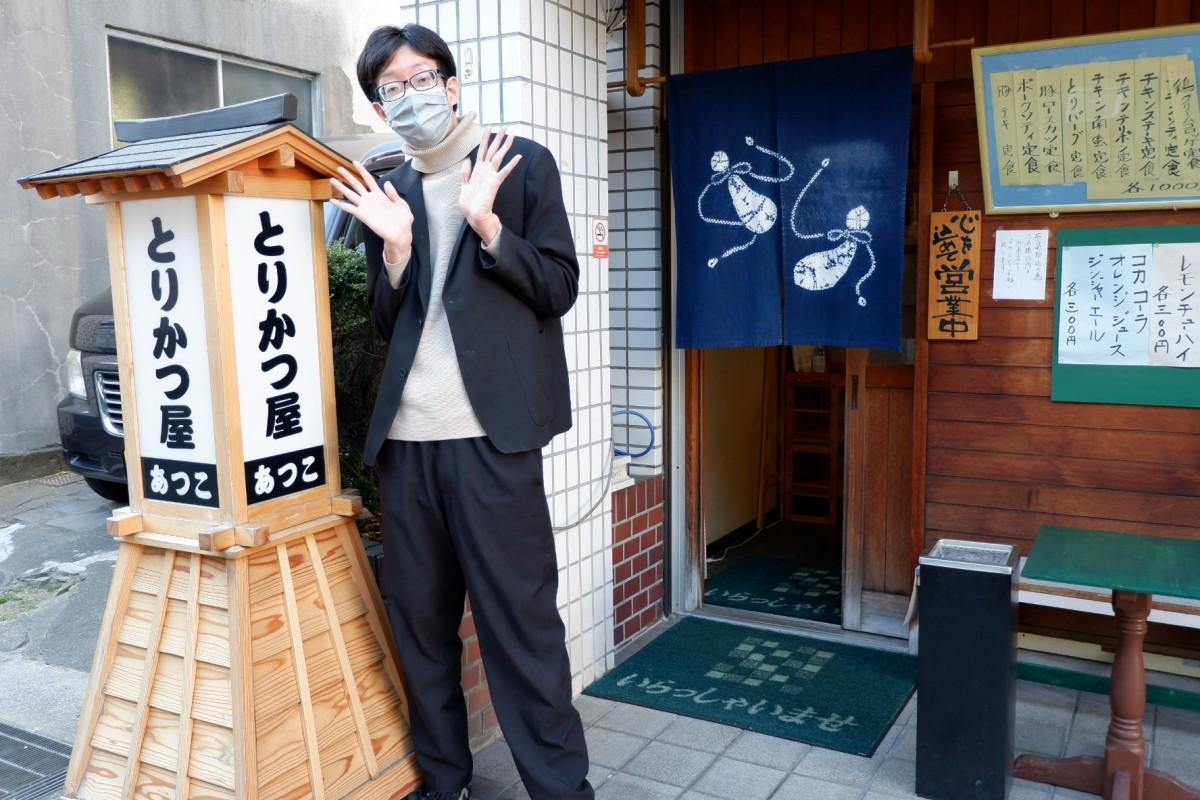 お笑いコンビ「健康ゾンビ」の「プッチンあつこ」こと渥美晃平さん
