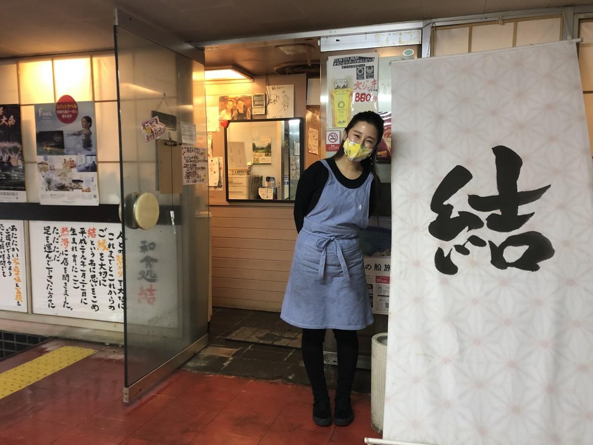 和食店「結」の店主・野田静さん