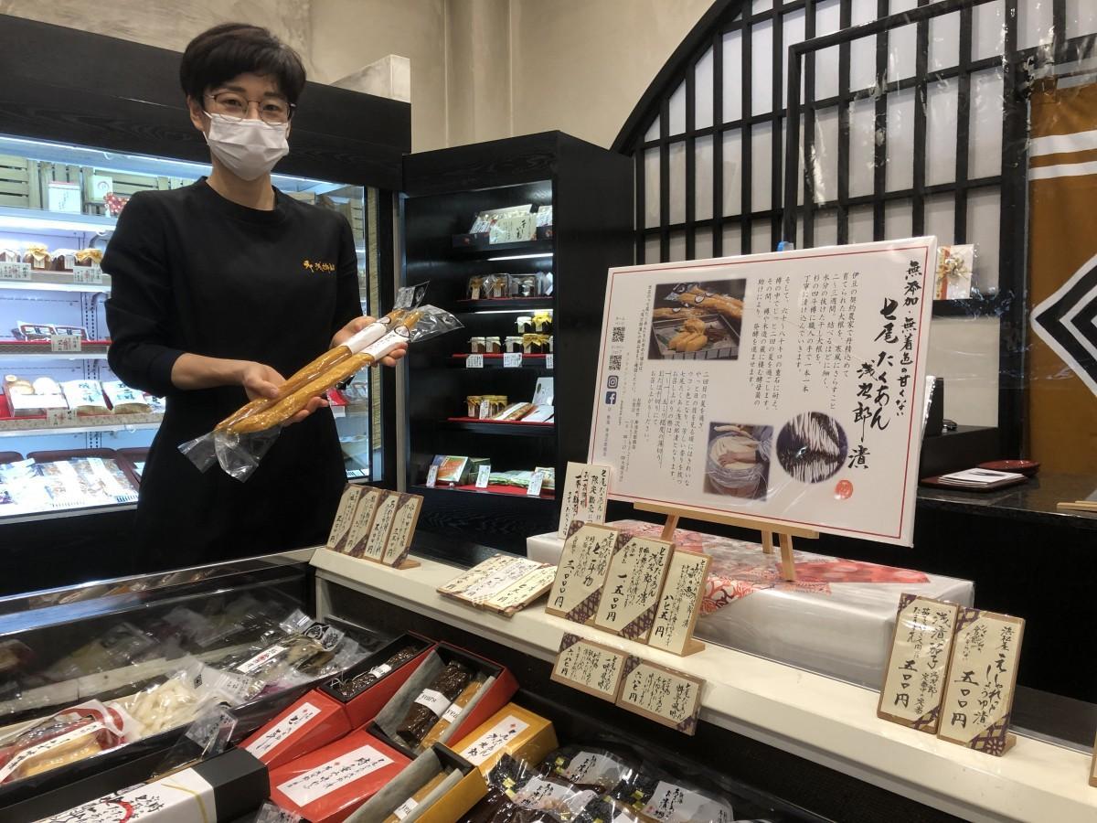 熱海の漬物店「岸浅次郎商店」橋本千乃さん