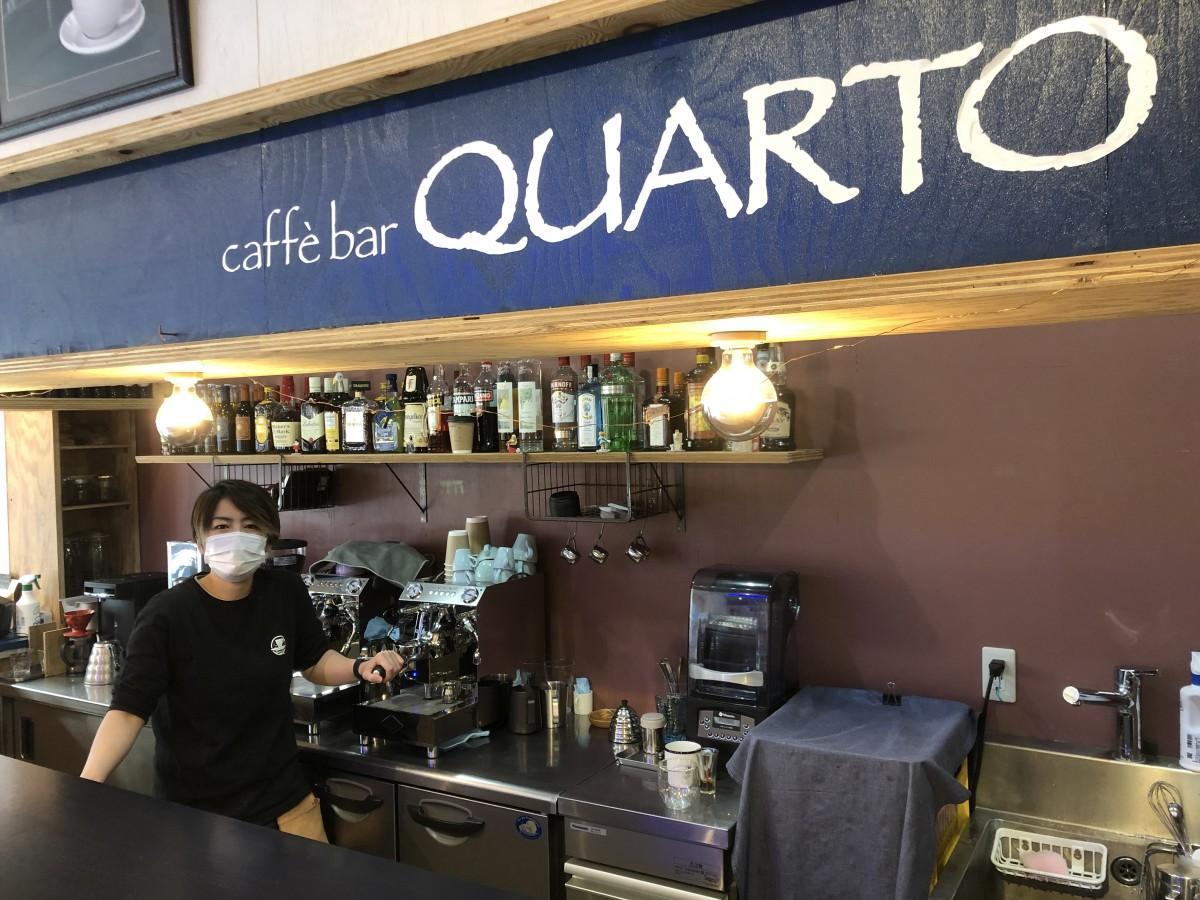 カフェバール「QUARTO(クアルト)」店主の加藤麻衣さん