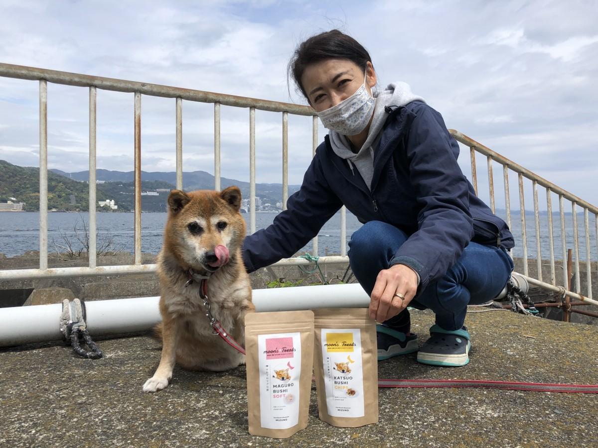 網代港にある「水野商店」の愛犬ムーンちゃんと水野千晶取締役