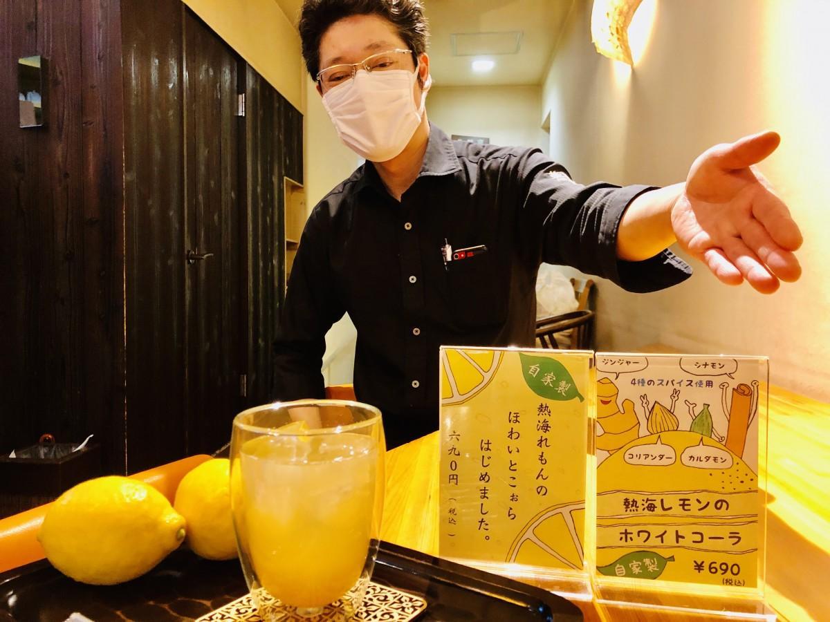 「熱海レモンのホワイトコーラ」を提供する「茶房藍花」の冨村尚史社長
