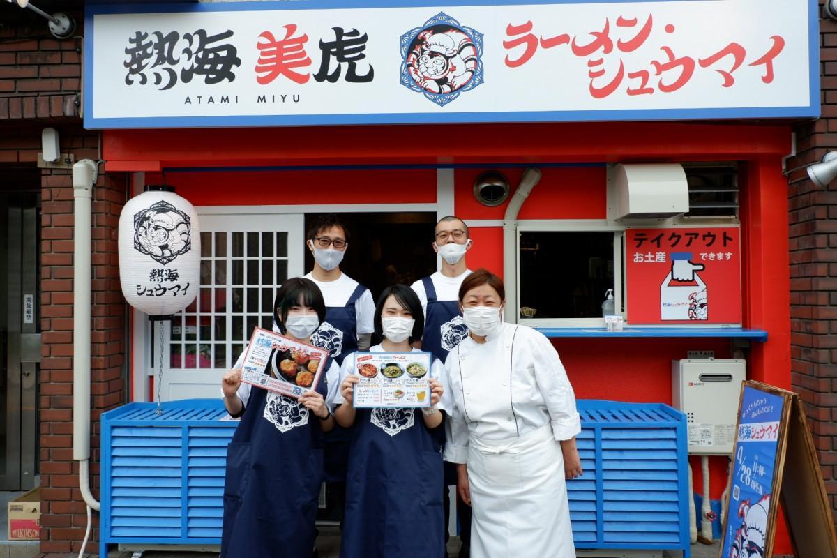 ラーメンとシューマイの専門店「熱海 美虎(みゆ)」を開業した五十嵐美幸さんとスタッフら