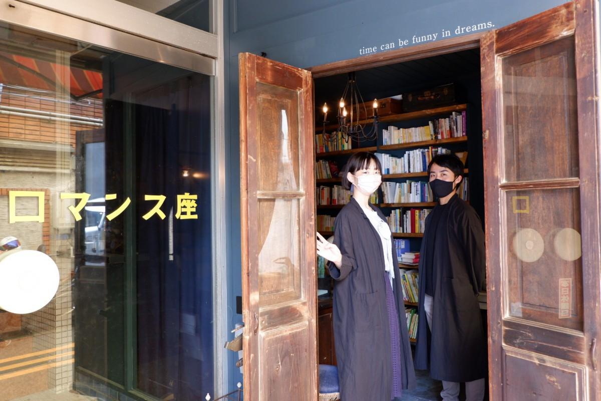 熱海に「ひみつの本屋」を開業した渡邉沙絵子さん、田坂創一さん