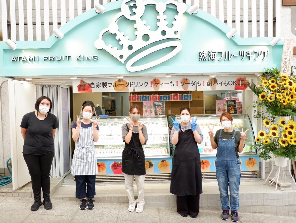 オープンを迎えたフルーツサンド専門店「熱海フルーツキング 平和通り店」
