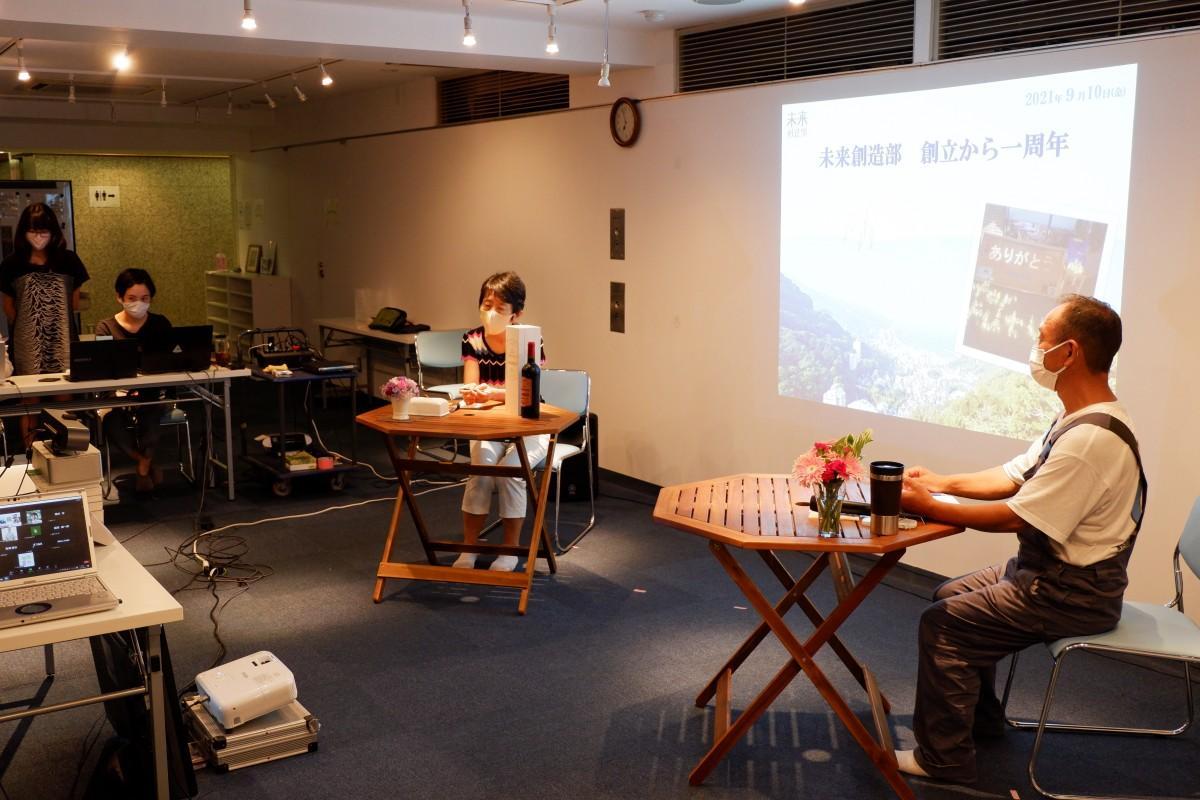 オンライントークライブを行なった枝廣淳子社長と光村智弘副社長
