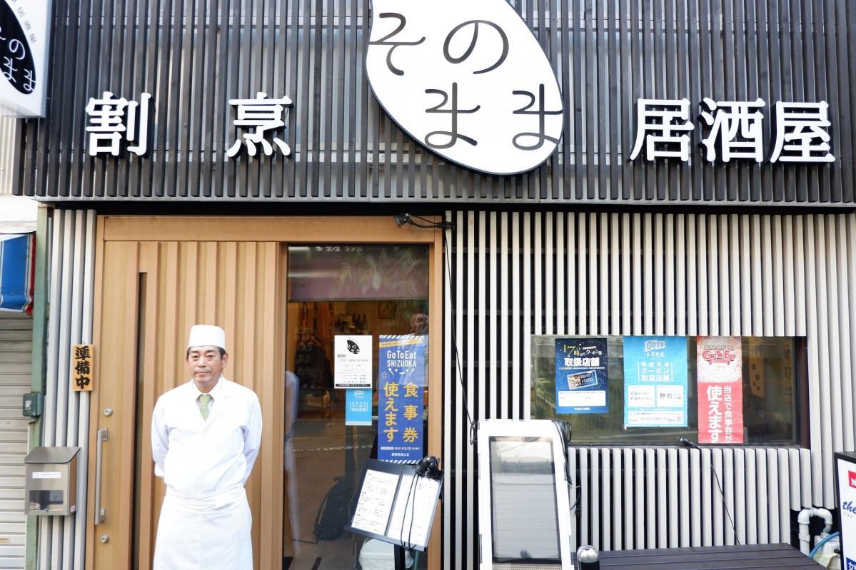 オープンから2周年を迎えた「そのまま」の料理長・松浦敏久さん