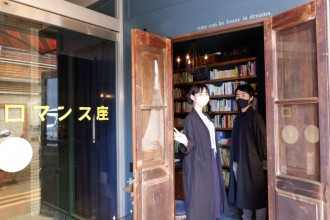 熱海銀座に無人書店「ひみつの本屋」 鍵を借りて入店、絶版の書籍も