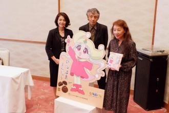 「熱海をクレヨン王国ワールドに」 ゆかりの児童文学作家・福永令三さんの功績を発信