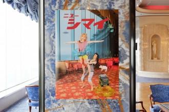 熱海のホテルニューアカオで滞在アーティストの作品公開 熱海の魅力を再発見