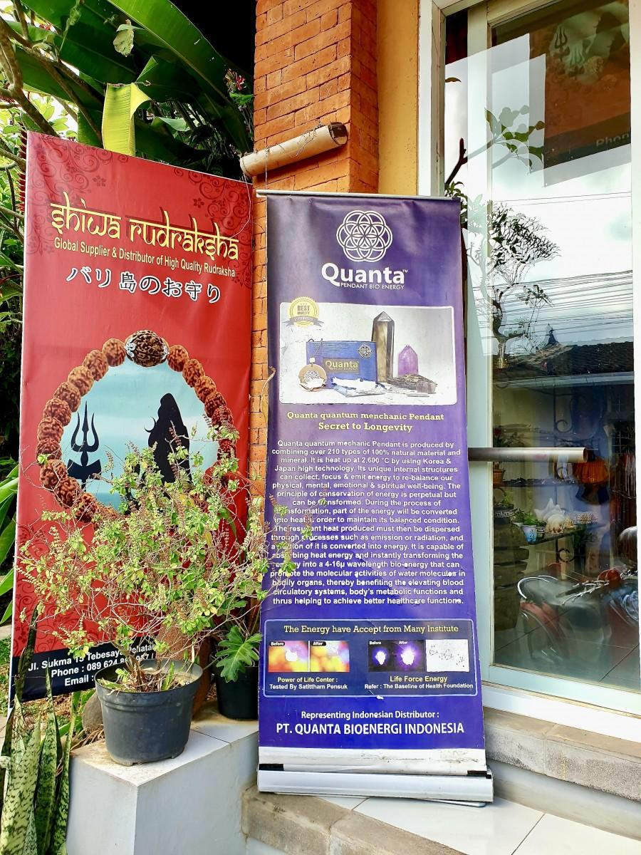 Shiwa Rudrakshaのエントランス