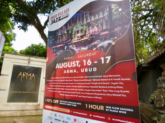 Ubud village jazz festival 会場