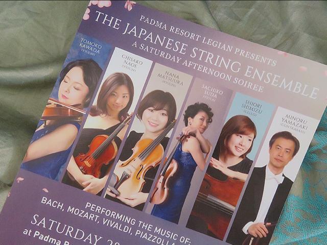 バリ島レギャンで開催される「The Japanese string ensmble」演奏会