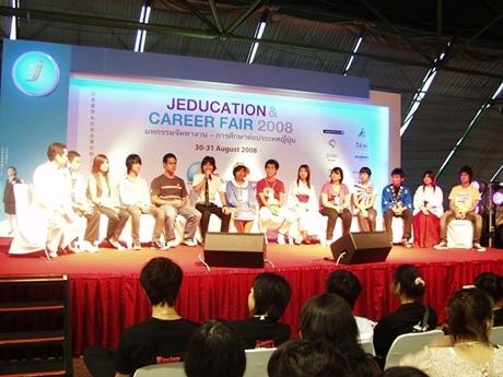 タイの現役大学生による公開セミナー