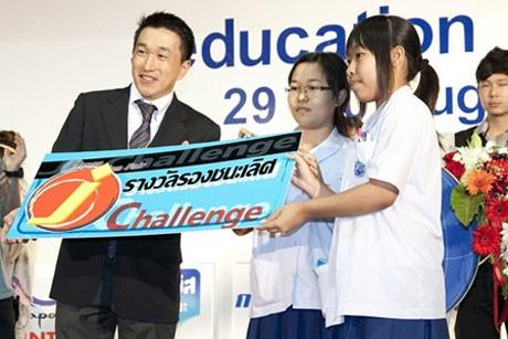 クイズ大会で「日本短期留学」の特賞を勝ち取った高校生