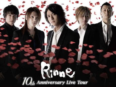 Λucifer 10th Anniversary Live In Bangkok 2010