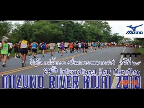 Mizuno River Kwai Int'l Half Marathon 2010