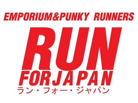 Emporium & Punky Runners : Run for Japan