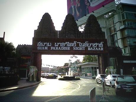 アユタヤ遺跡をモチーフにした「サイアムパラダイス・ナイトバザール」の夕暮れのゲート