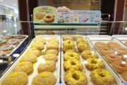 タイのクリスピー・クリームでマンゴーキャンペーン-夏季限定で
