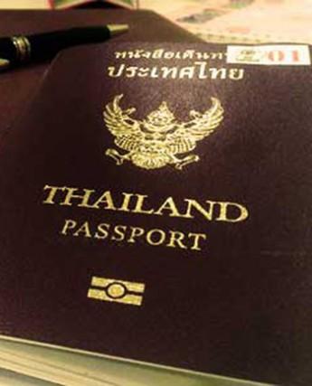 タイ王国の旅券