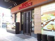 「とんかつ浜勝」タイ1号店 バンコク・トンローの新飲食店モールに