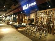 「無印良品」タイ旗艦店、増床 国内最大878平方メートルに