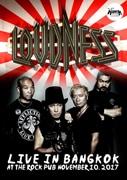 ラウドネスがバンコク公演 人気ライブハウス「ロック・パブ」で開催へ