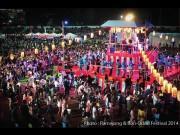 バンコクで「ラムウォン盆踊り大会」 日タイ修好130周年記念