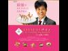 タイの国際貿易振興局、特設サイトでタイ料理の人気投票