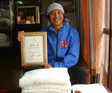写真=タオルソムリエに合格した寺田社長。