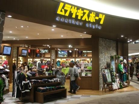 「anothe style イオンモール草津店」の店頭の様子。
