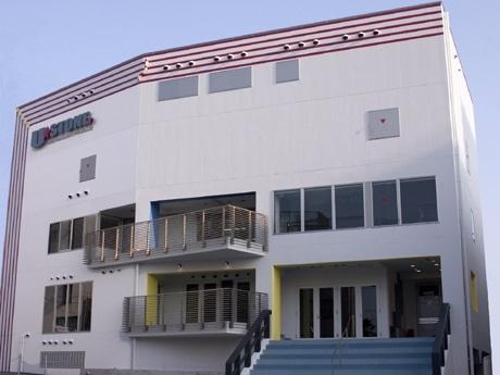 写真=エンターテイナー育成塾「ユーストンエンタ塾」を展開する文化発信基地の「ユーストン」。