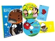 アニメ歌「知ったかぶりカイツブリ」のキャラがぬいぐるみに-CD第3弾も