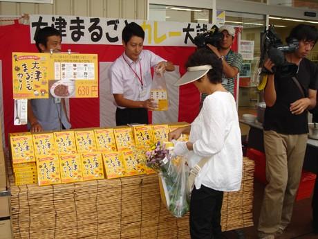 地産地消「大津まるごとカレー」が完成。試食会には多くの報道陣も詰めかけた。