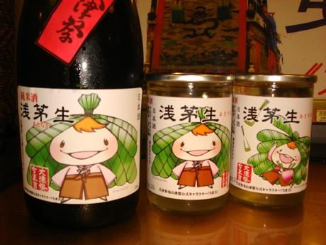 地酒ラベルに大津祭りキャラ「ちま吉」-蔵元が期間限定販売
