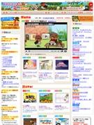 びわ湖放送、動画配信サイト開設-人気コンテンツで県外にアピール
