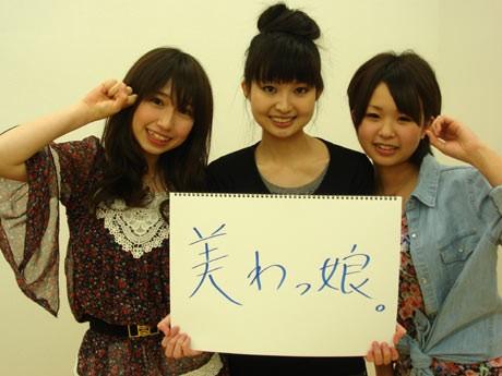 「滋賀ご当地アイドルオーディション」のグランプリに選ばれた澤田奈都季さん(真ん中)。準グランプリの池田由彩さん(向かって左)と吉田りほさん(同右)