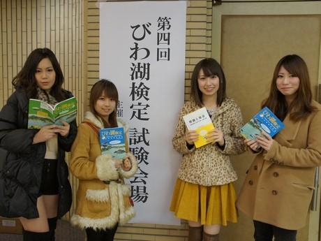 びわ湖検定を受検した滋賀美少女図鑑の「Biwajo」