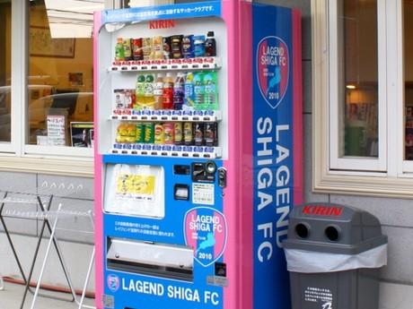 南草津のヘアサロン店頭に設置された「レイジェンド滋賀FC」ラッピング自販機1号機