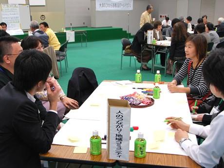 テーブルごとに設定されたテーマについて意見交換する大津市民