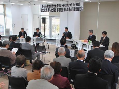 和歌山大学足立教授をコーディネーターに行われたパネルディスカッション