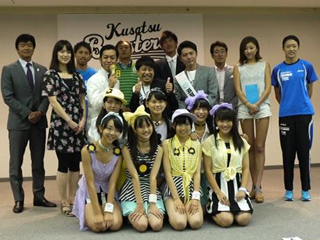 第1弾「KUSATSU BOOSTERS」。13人3組の市ゆかりの著名人、有名人が草津市の魅力発信を応援する