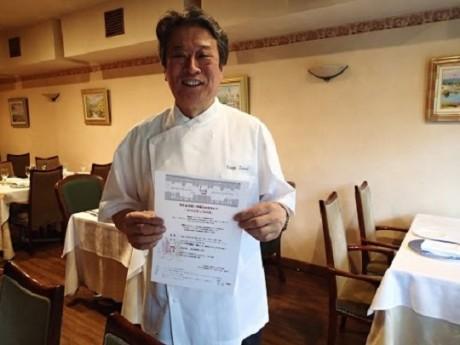 京都滋賀フランスイタリア料理研究会幹事の澤井シェフ。オーナーである「オペラ」店内で