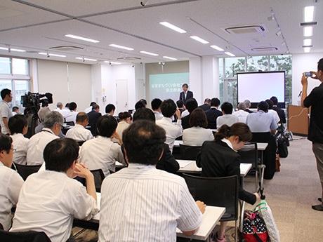 総会にはまちづくり会社、準備組織、商工会議所などの関係者7団体56人が参加した