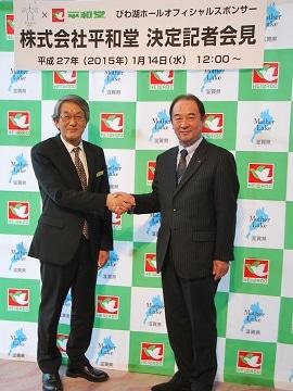 滋賀の文化振興を目指し手を取り合うびわ湖ホール山中隆理事長(左)と平和堂木村常務(右)