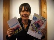 守山で「サムライフ」上映会&講演会、関西初開催へ 原作者来場も