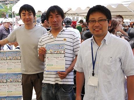 イベント会場で応募を呼びかける大津青年会議所メンバー
