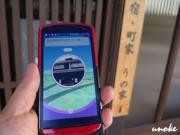 守山宿で「ポケモンGO」を使った街散策企画 歴史遺産が多く「ポケストップ」に