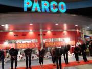 大津パルコ20年の歴史に幕 青春の思い出に別れ